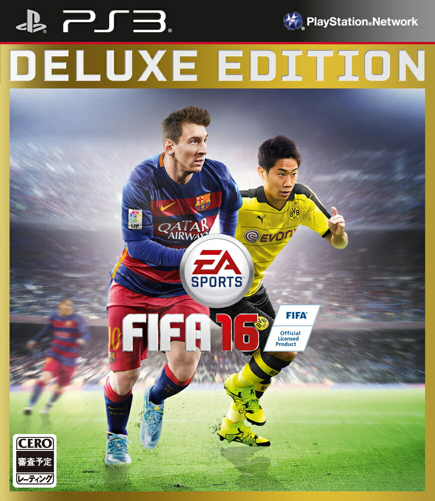 �G���N�g���j�b�N�E�A�[�c FIFA16 DELUXE EDITION [PS3]