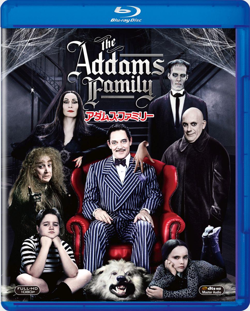 アダムス・ファミリー[MGXJC-56379][Blu-ray/ブルーレイ] 製品画像