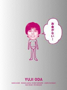 お金がない! DVD-BOX[PCBC-61389][DVD] 製品画像
