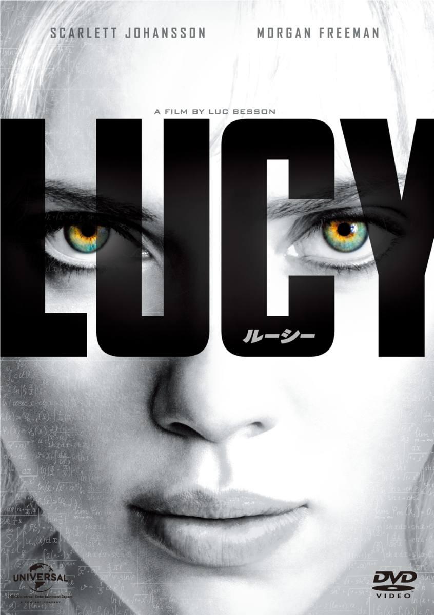 LUCY/ルーシー[GNBF-3279][DVD] 製品画像