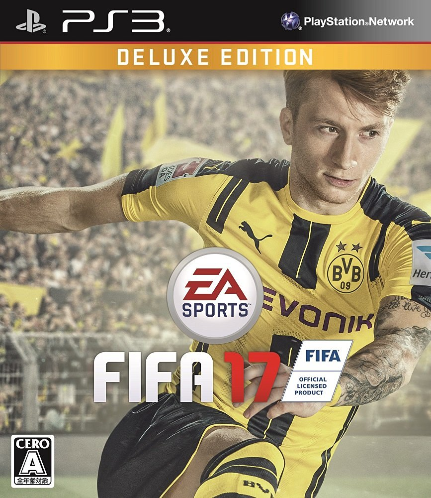 FIFA17 DELUXE EDITION [PS3]