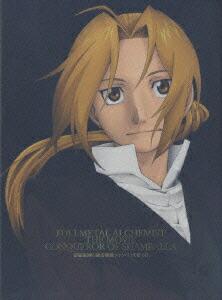 劇場版 鋼の錬金術師 シャンバラを征く者【完全生産限定版】[ANZB-2001][DVD]
