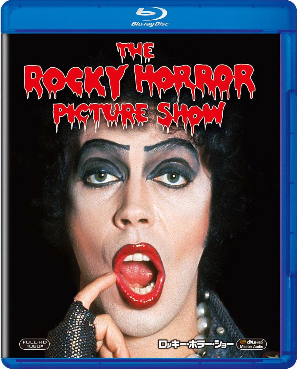 ロッキー・ホラー・ショー[FXXJC-1424][Blu-ray/ブルーレイ] 製品画像