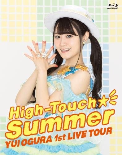 小倉唯 LIVE High-Touch☆Summer(Blu-ray)[KIXM-264][Blu-ray/ブルーレイ] 製品画像