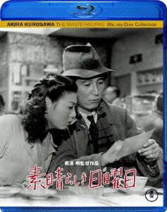 素晴らしき日曜日[TBR-19241D][Blu-ray/ブルーレイ] 製品画像