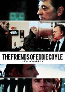 エディ・コイルの友人たち[PHNE-101058][DVD] 製品画像