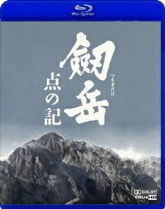 劔岳 点の記【Blu-ray】[PCXC-50013][Blu-ray/ブルーレイ] 製品画像