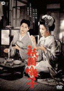 祇園囃子[DABA-91243][DVD] 製品画像