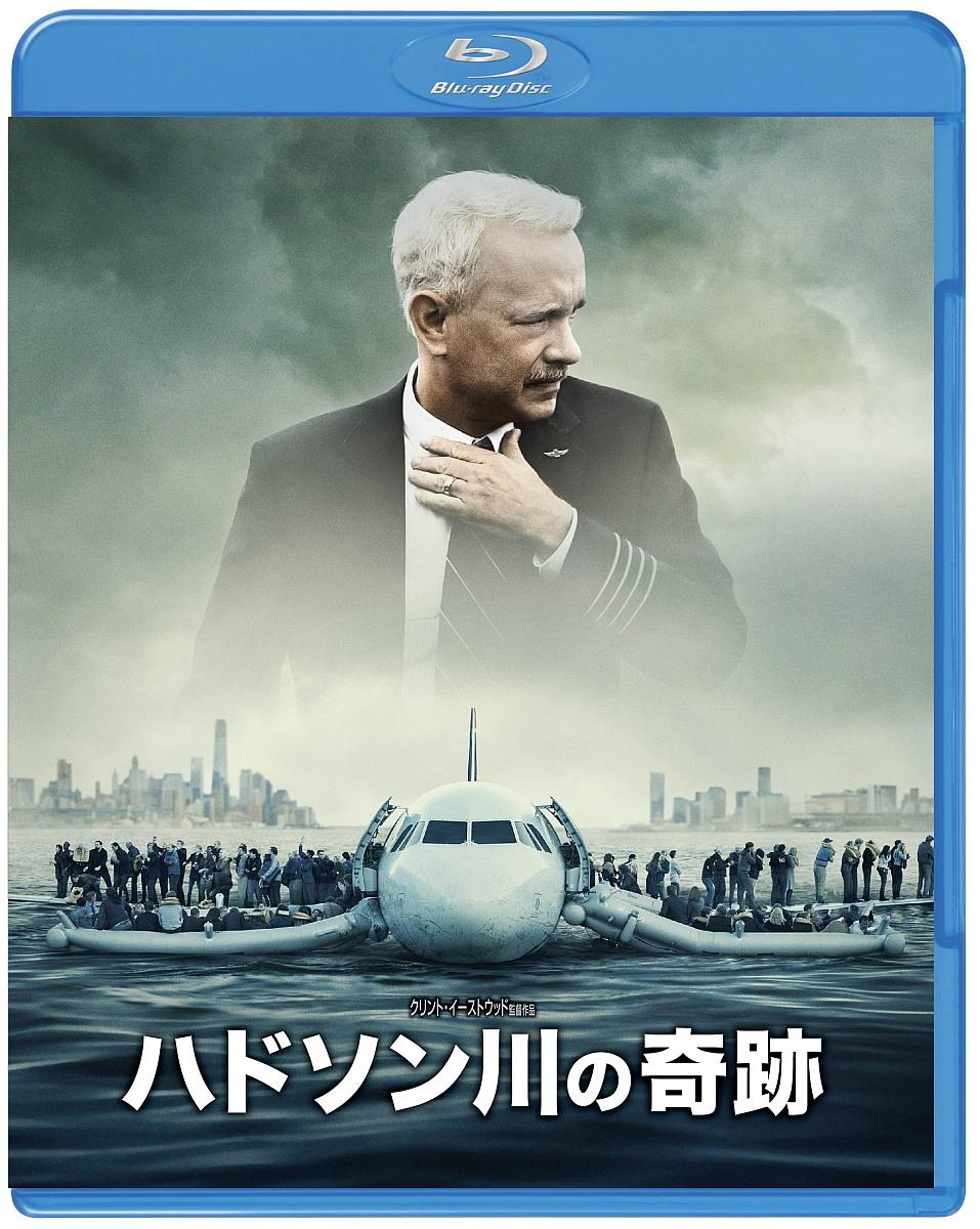 【初回仕様】ハドソン川の奇跡 ブルーレイ&DVDセット[1000636082][Blu-ray/ブルーレイ] 製品画像