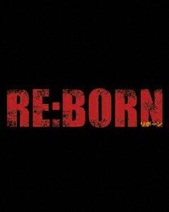 RE:BORN リボーン【Blu-ray】アルティメット・エディション〔期間限定生産〕[ALBSB-0013][Blu-ray/ブルーレイ]
