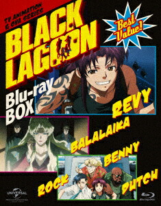 BLACK LAGOON Blu-ray BOX[GNXA-1329][Blu-ray/ブルーレイ]