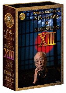 彩の国シェイクスピア・シリーズ NINAGAWA×SHAKESPEARE DVD BOX XIII(「ヴェローナの二紳士」/「尺には尺を」)[PCBE-55089][DVD]