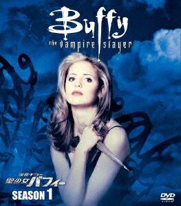 吸血キラー/聖少女バフィー シーズン1 <SEASONSコンパクト・ボックス>[FXBJE-15288][DVD] 製品画像