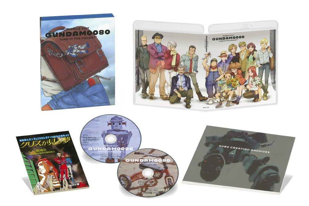 機動戦士ガンダム0080 ポケットの中の戦争 Blu-rayメモリアルボックス[BCXA-1253][Blu-ray/ブルーレイ]