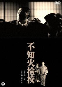 不知火檢校[DABA-91256][DVD] 製品画像