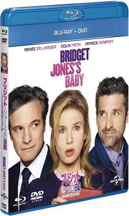ブリジット・ジョーンズの日記 ダメな私の最後のモテ期 ブルーレイ+DVDセット[GNXF-2207][Blu-ray/ブルーレイ] 製品画像