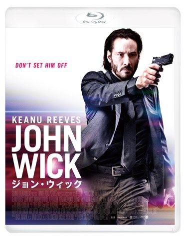 ジョン・ウィック[PCXP-50373][Blu-ray/ブルーレイ] 製品画像