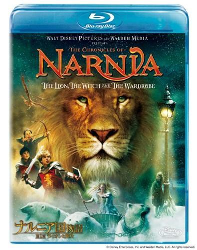 ナルニア国物語/第1章:ライオンと魔女[VWBS-1259][Blu-ray/ブルーレイ] 製品画像