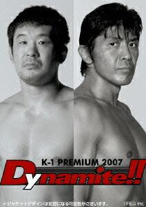 K-1 PREMIUM 2007 Dynamite!![TCE...