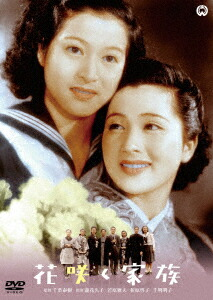 花咲く家族[DABA-91264][DVD] 製品画像