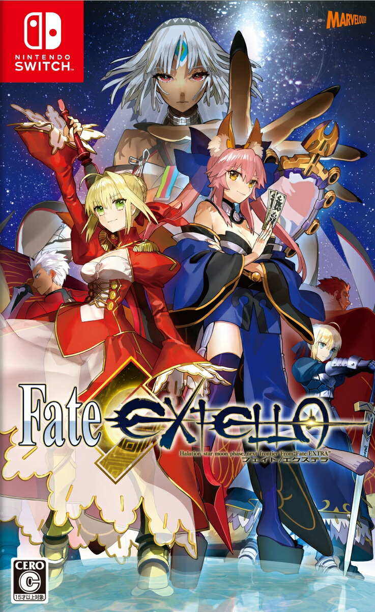 Fate/EXTELLA Nintendo Switch版