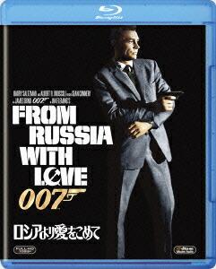 ロシアより愛をこめて[MGXJC-16175][Blu-ray/ブルーレイ]
