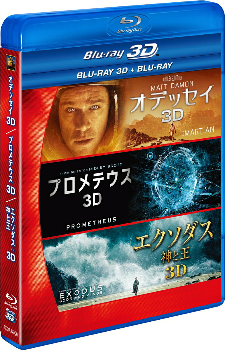 リドリー・スコット 3D2DブルーレイBOX[FXXKA-86720][Blu-ray/ブルーレイ]