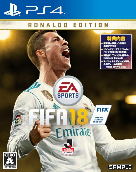 FIFA18 RONALDO EDITION [PS4] 製品画像