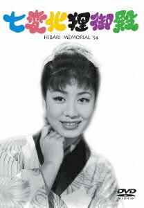 七変化狸御殿[DA-1597][DVD] 製品画像