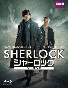 SHERLOCK/シャーロック シーズン2[DAXA-4277][Blu-ray/ブルーレイ] 製品画像