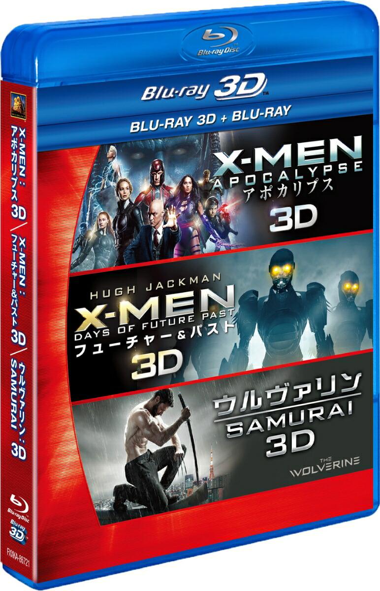 X-MEN 3D2DブルーレイBOX[FXXKA-86721][Blu-ray/ブルーレイ]