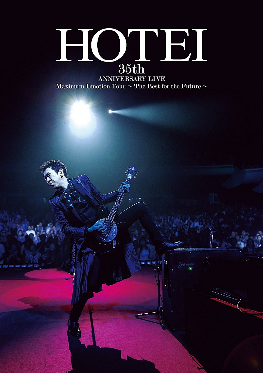 Maximum Emotion Tour 〜The Best for the Future〜[TYXT-10031][Blu-ray/ブルーレイ]