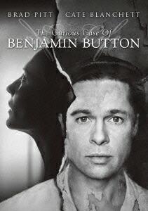 【初回生産限定スペシャル・パッケージ】ベンジャミン・バトン 数奇な人生[1000365500][DVD] 製品画像