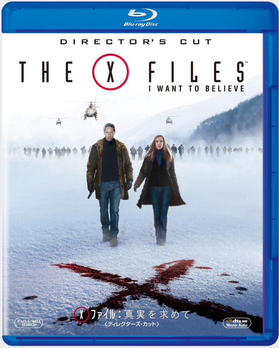 X-ファイル:真実を求めて<ディレクターズ・カット>[FXXJC-39699][Blu-ray/ブルーレイ] 製品画像
