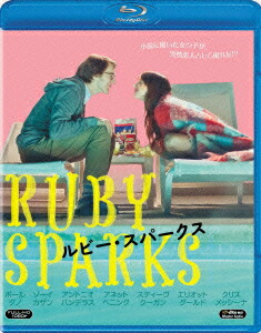 ルビー・スパークス[FXXJC-54567][Blu-ray/ブルーレイ] 製品画像