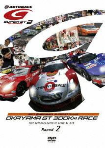 SUPER GT 2007 ROUND2 岡山国際サーキット[...