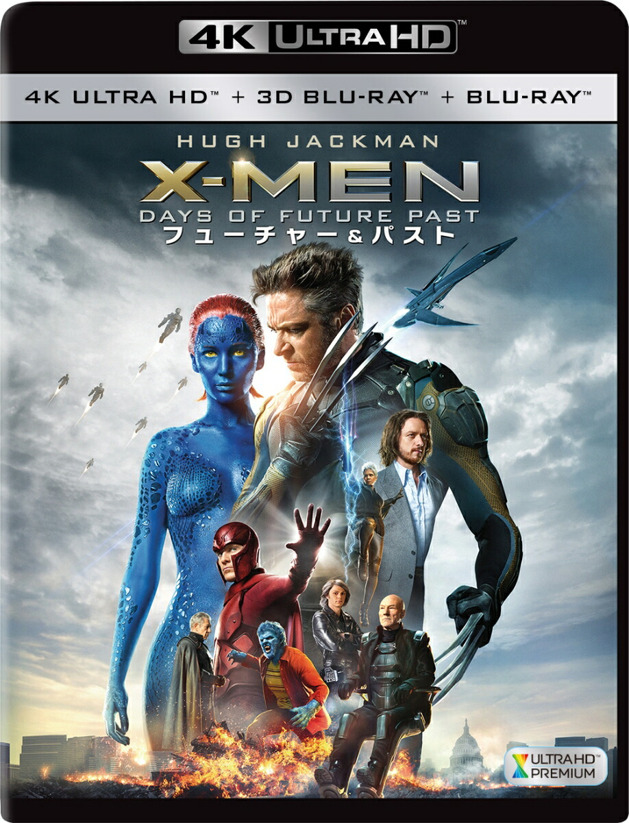 X-MEN:フューチャー&パスト<4K ULTRA HD+3D+2Dブルーレイ>[FXHA-58301][Ultra HD Blu-ray]