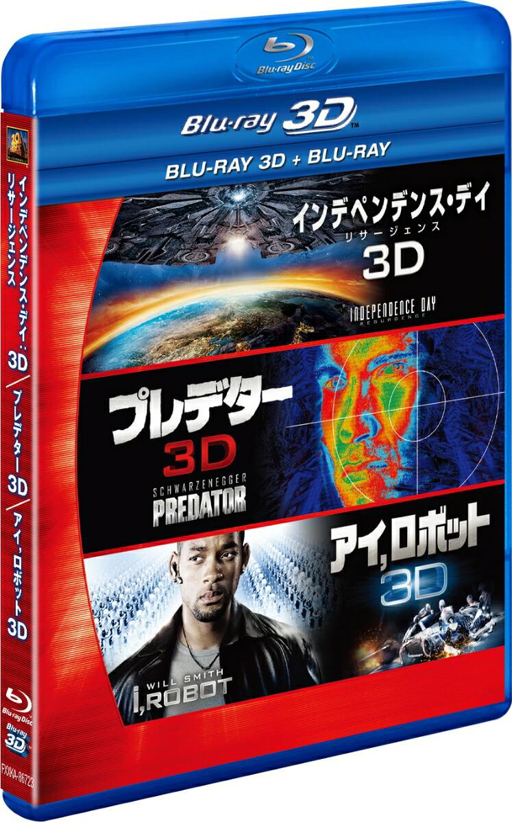 SFアクション 3D2DブルーレイBOX[FXXKA-86723][Blu-ray/ブルーレイ]