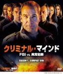 クリミナル・マインド/FBI vs.異常犯罪 シーズン1 コンパクトBOX[VWDS-2302][DVD] 製品画像