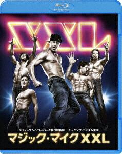 マジック・マイク XXL[1000614424][Blu-ray/ブルーレイ] 製品画像