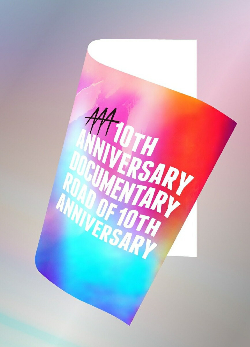 AAA 10thANNIVERSARY Documentary 〜Road of 10th ANNIVERSARY〜(初回生産限定)[AVXD-92304/5][Blu-ray/ブルーレイ]
