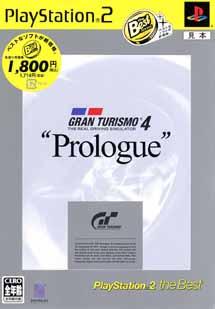 """グランツーリスモ4 """"プロローグ""""版(PS2 the Best)"""
