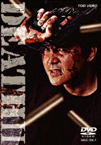 DEATH 2 流血地獄[DSZS-07020][DVD]