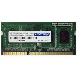 ADM14900N-L4GW [SODIMM DDR3L PC3L-14900 4GB 2枚組]