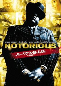 ノトーリアス・B.I.G.〈特別編〉[FXBNG-38629][DVD] 製品画像