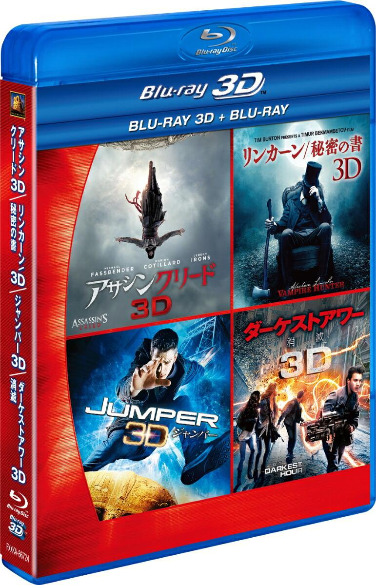 SFアドベンチャー 3D2DブルーレイBOX[FXXKA-86724][Blu-ray/ブルーレイ] 製品画像