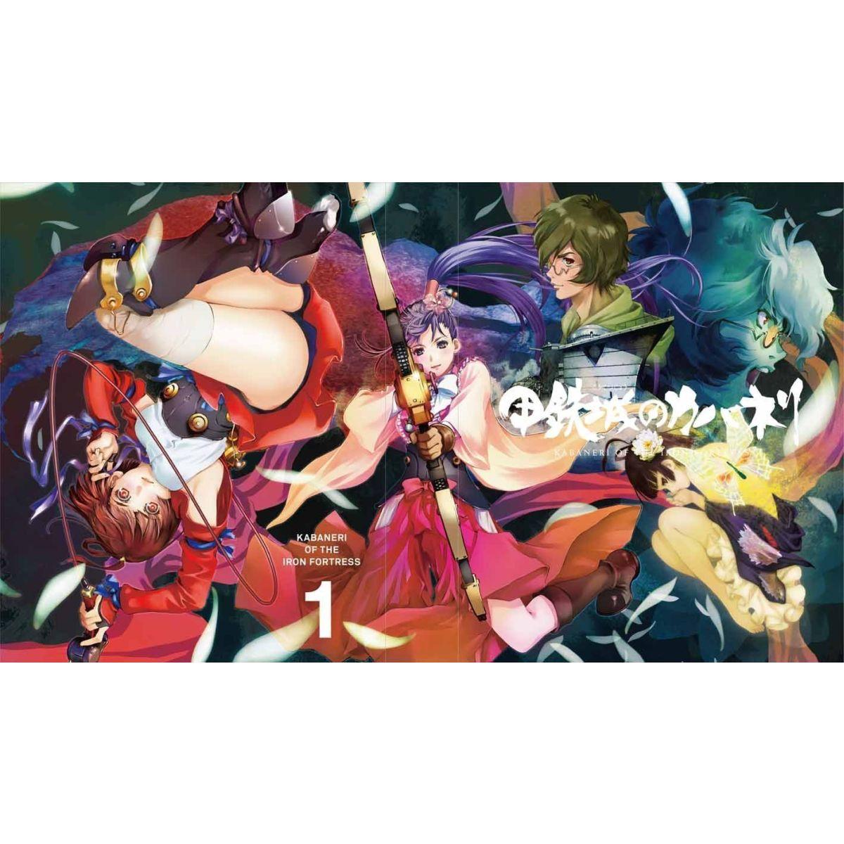 甲鉄城のカバネリ 1(完全生産限定版)[ANZB-12151/2][DVD] 製品画像