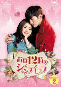 ����12���̃V���f���� DVD-SET2[GNBF-3399][DVD]