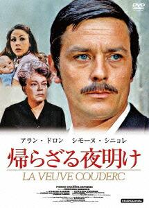 帰らざる夜明け[ORS-7053][DVD] 製品画像