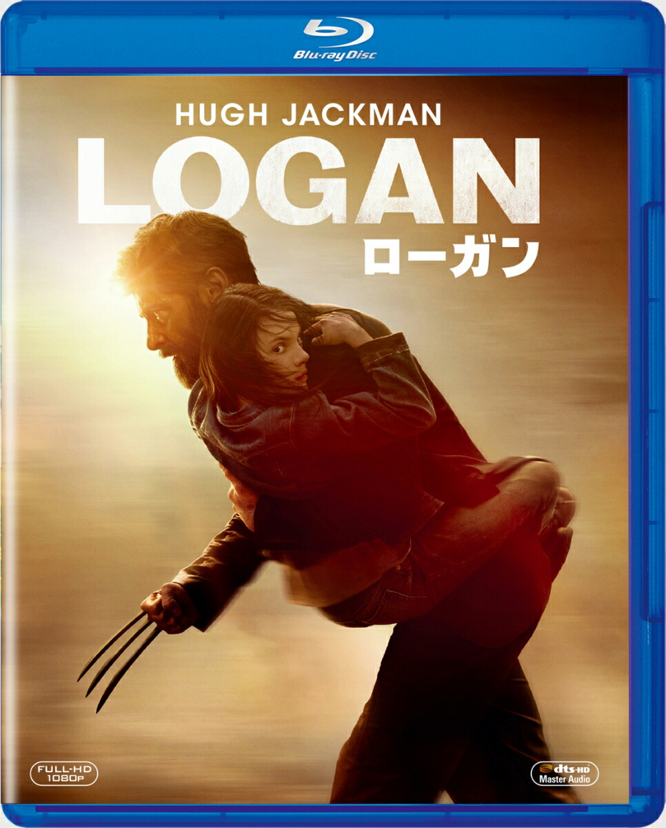 LOGAN/ローガン[FXXJC-69787][Blu-ray/ブルーレイ] 製品画像